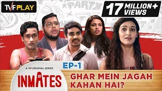 TVFPlay | Inmates S01E01 | Watch all episodes on www.tvfplay.com