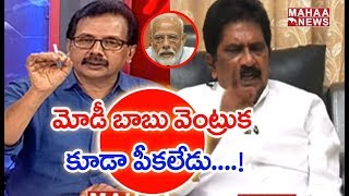 Definitely Modi Is Going To Lose In 2019 Elections | Sabbam Hari Live |#PrimeTimeDebate