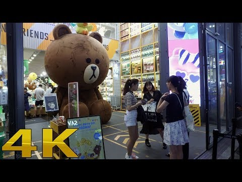 Walking around Myeong dong, ミョンドン, 明洞 Seoul Korean 4K