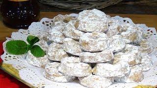 Receta Roscos de vino Navideños - Recetas de cocina, paso a paso, tutorial
