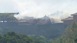 Japon: les pompiers se battent contre l'incendie du château de Shuri | AFP Images
