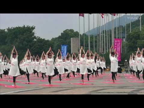 HUZHOU CHINA INTERNATIONAL YOGA DAY 2017