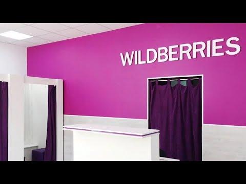 МНОГО ПОКУПОК ВАЛБЕРИС/WILDBERRIES  💍💜     #wildberries #wildberriesru #вайлдберриз