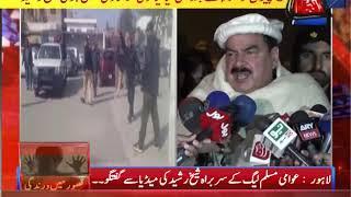 Sheikh Rasheed Addressing Media