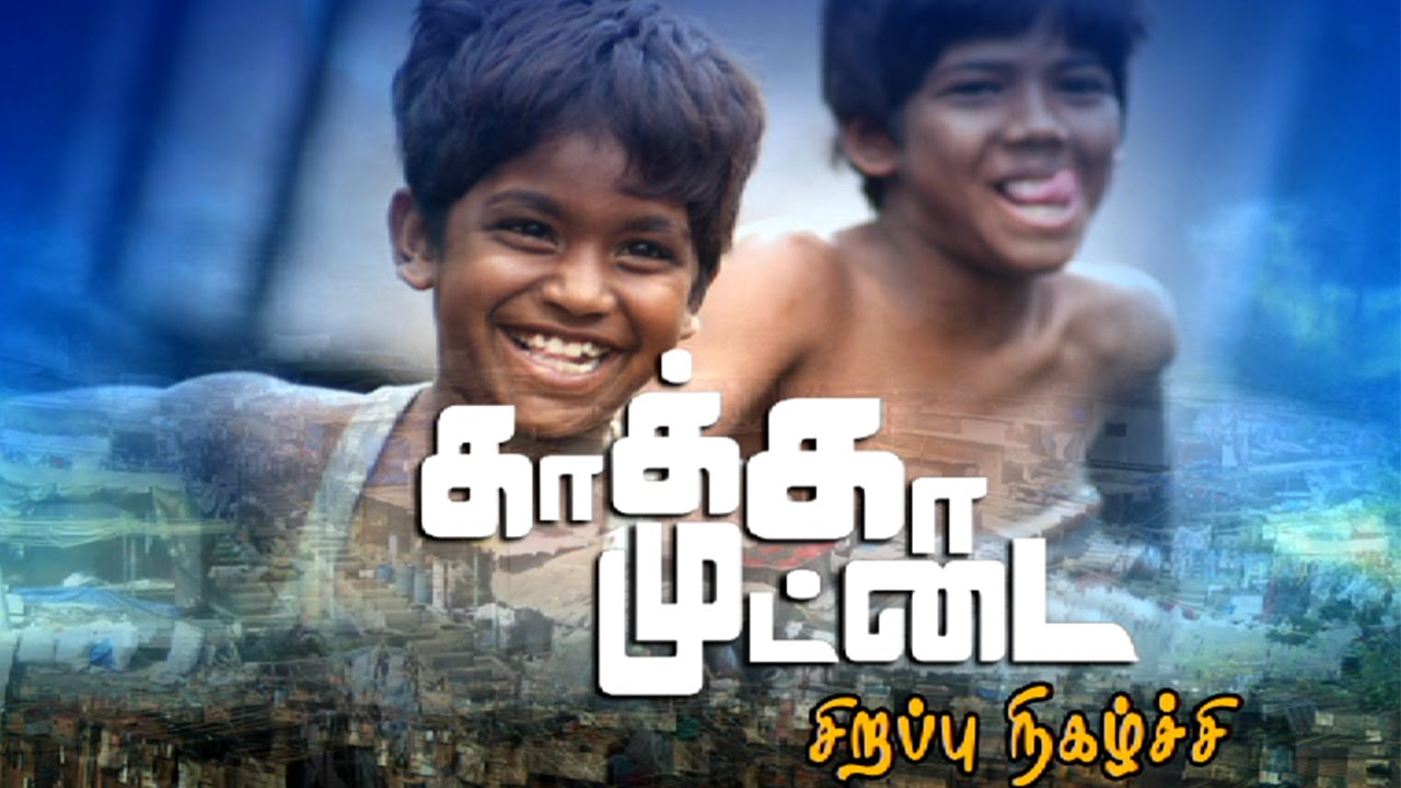 kaaka muttai full movie free download