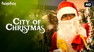 Kolkata Minis | City of Christmas | hoichoi