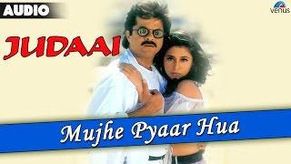 Judaai : Mujhe Pyar Hua Allamiya Full Audio Song | Anil Kapoor, Urmila Matondkar & Sridevi |