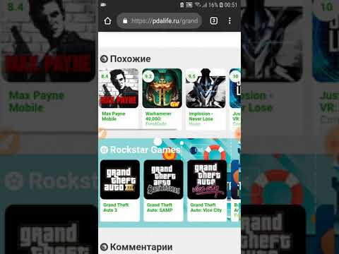 Download Ohh How To Download Gta Vc Revdl Com MP3, MKV, MP4