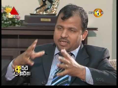 Artha Tharka Sirasa TV 18th January 2017