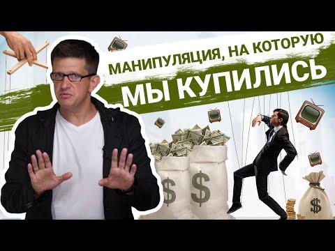 Медициник - УЛОВКИ МАРКЕТОЛОГОВ - Как нас обманывает реклама лекарств