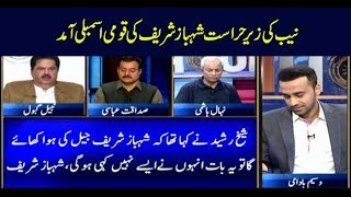 11th Hour | Waseem Badami | ARYNews | 17 October 2018