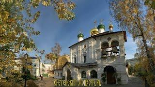 Действующие православные монастыри Москвы / Active Orthodox monasteries of Moscow(Священник Максим Каскун -