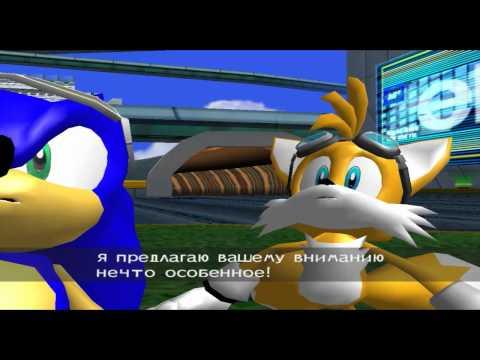 Скачать игры Sonic Riders PC torrentinome