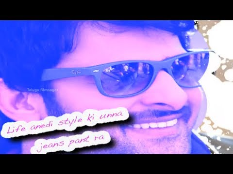 Mirchi Full Songs (Lyrics) | Yahoo Yahoon Song | Anushka Shetty | Richa | DSP