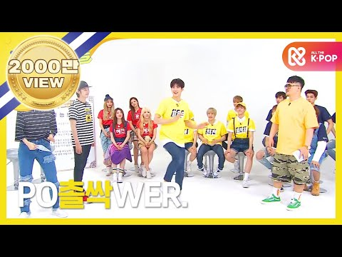 Image result for images weekly idol random play dance super rookies