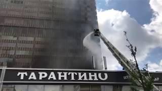 """На Новом Арбате в Москве произошел пожар в """"доме-книжке"""""""