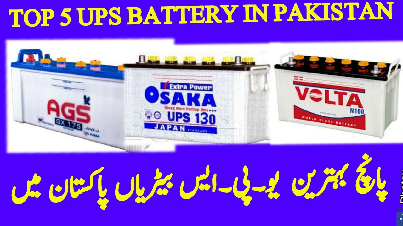 Top 5 Ups Battery Batteries In Pakistan Must Watch Youtube