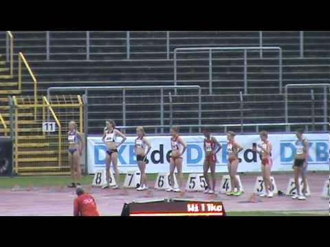 Deutsche Jugend-Meisterschaften Ulm 2010 - 100m women finale - Deutsche Meisterin Leena Günther