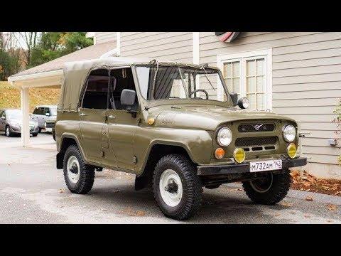1988 UAZ 469