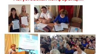 Видео ОТЧЁТ ПК 2017
