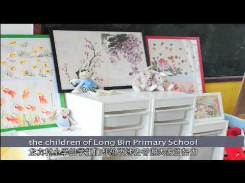 Kids4Kids China Outreach Trip 2011 Video