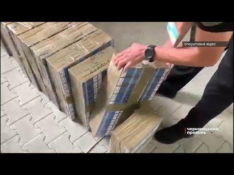 Чернівецький Промінь: Знахідка на майже 2 мільйони. Прикордонники затримали фуру з контрабандою