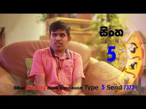Sinha Lagnaya 05