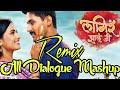 Lagir Zal Ji   All Dialogue Mashup 2017   Aaradhi Mix   Freestyle Creation presenting Mp3