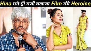 Vikram Bhatt Reveals why he Choose Hina over all For His Film | Vikram Bhatt on Hina Khan