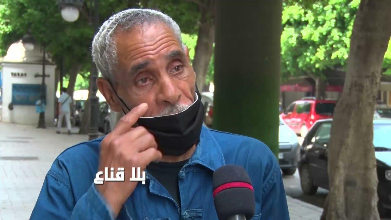 Download bila kinaa   مؤثر : تخلص من زوجته وابنه الذي في بطنها بسبب الشك والخيانة وقضى ثلث عمره في الحبس