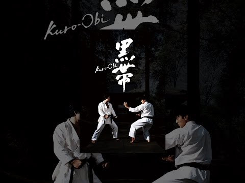 黒帯 KURO-OBI - YouTube