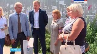 Народные контролёры проверили продуктовые магазины в Нерехте(, 2016-08-04T12:00:23.000Z)