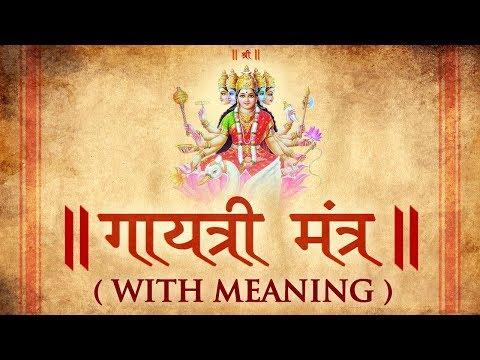 LIVE: गायत्री मंत्र जाप | ॐ भूर्भुवः स्वः | Gayatri Mantra Chanting