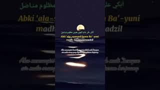 Download Abki Ala Syam – Syaikh Mishary Rashid alafasy