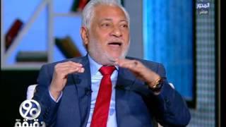 سامح الصريطي : مصر تتعرض لحرب موجهة .. فيديو