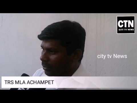 Mla Achampet Trs Sixth Session Telangana Assembly Youtube