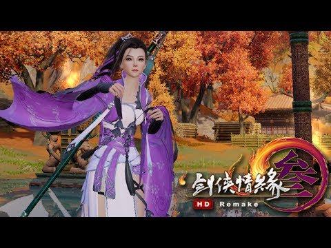 JX3 HD Remake《剑网3》天策 Lv35 Spear Gameplay