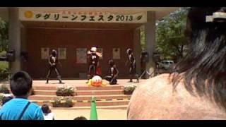 群馬県伊勢崎市華蔵時公園にて開催された、「グリーンフェスタ2013」で...