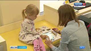 Центр детского чтения