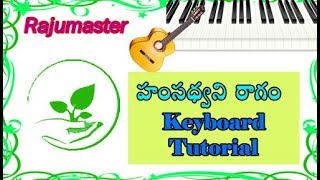 Hamsadwani raga || A Keyboard / Piano tutorial || Instrumental ||