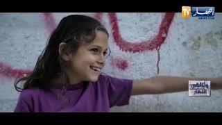 غزة مدينة الحياة - مشاركة الشيخ احمد ابراهيمي في وثائقي على قناة النهار .