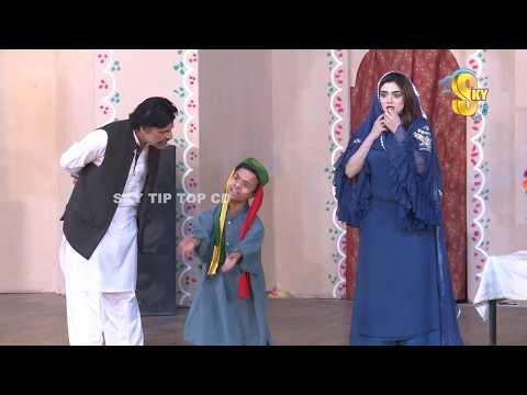 Naseem Vicky | Feroza | Nawaz Anjum | Punjabi Stage Drama | Ranjha Ranjha Kardi | Comedy Clip 2019