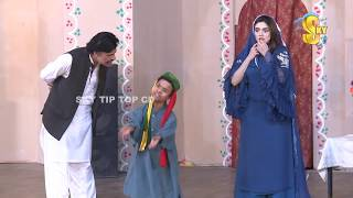 Naseem Vicky With Feroza and Nawaz Anjum Stage Drama Ranjha Ranjha Kardi Full Comedy Clip 2019