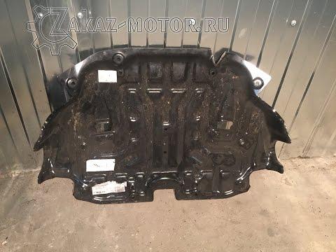 Защита двигателя Mercedes W221 Железная Металлическая защита двигателя Мерседес W211 2215241301