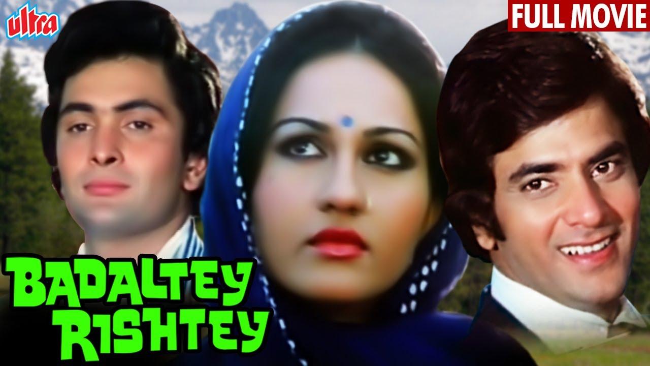 Download Badaltey Rishtey Full Movie   Jeetendra   Rishi Kapoor   Reena Roy   Hindi Romantic Full Movie
