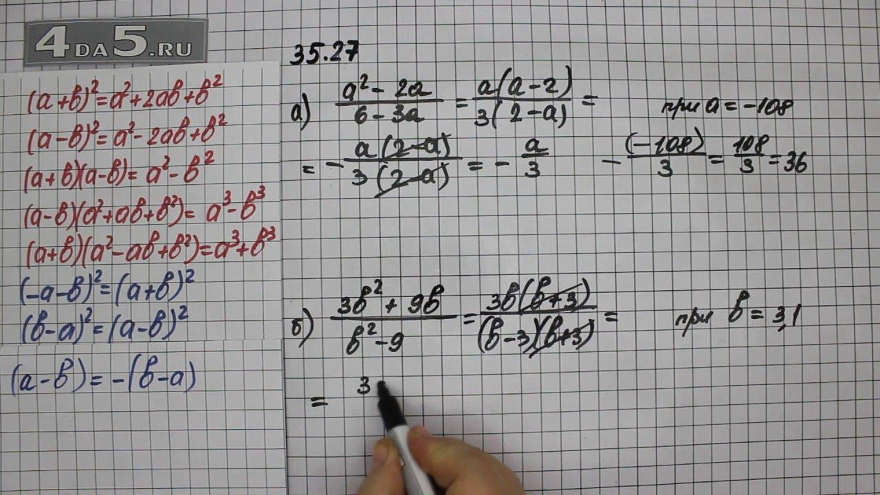 решебник по алгебре 7 класс мордкович номер 35.27