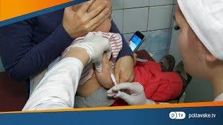 Минулого тижня в Полтаві семеро людей захворіли на кір