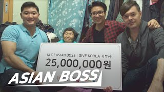 We Gave $25,000 To A Korean Grandma Making $2 A Day   ASIAN BOSS