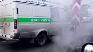 Дымовой Уральский экологический надзор!!! Челябинск.(, 2017-01-13T10:32:28.000Z)