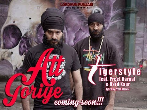 ATT GORIYE - Teaser | Tigerstyle | Feat. Preet Harpal | Hard Kaur | Lokdhun Punjabi